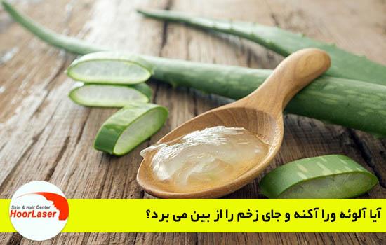http://doctormaleki.com/download/doctormaleki-161108233152.jpg
