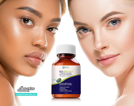 سفید شدن پوست با گلوتاتیون