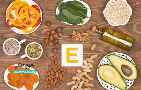 مواد غذایی حاوی ویتامین ای (E)
