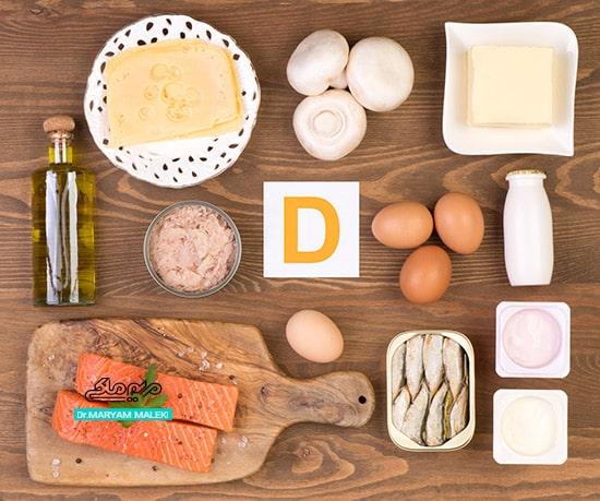 مواد غذایی حاوی ویتامین دی (D)